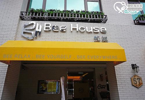 台北住宿.蜂巢旅店 Bee House