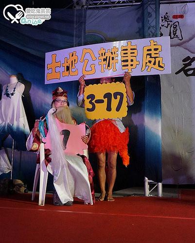 2014花好樂圓之山豬趴+虎父無犬子@雙潭休閒農業區