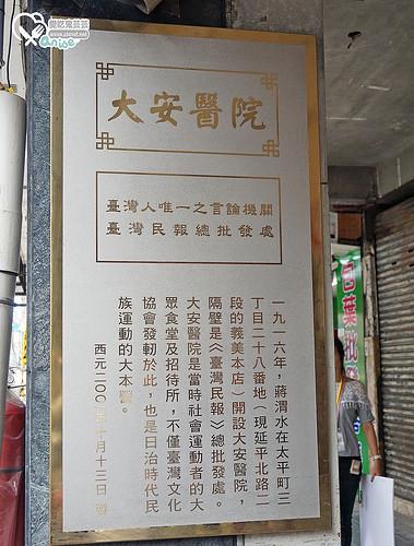 大稻埕之旅:有記名茶、眾藝埕、民藝埕、小藝埕@旅行台北一遊未盡