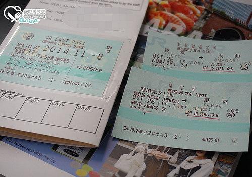 秋田小旅行~來去鄉下住一晚,賞楓泡湯美食好享受!