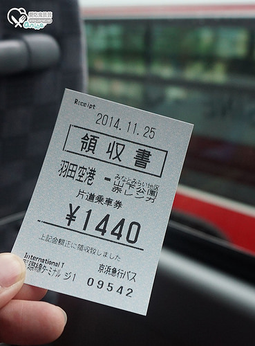橫濱住宿:橫濱皇家花園酒店YOKOHAMA ROYAL PARK HOTEL,高樓層賞絕佳橫濱夜景