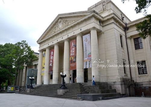 台灣博物館001.jpg