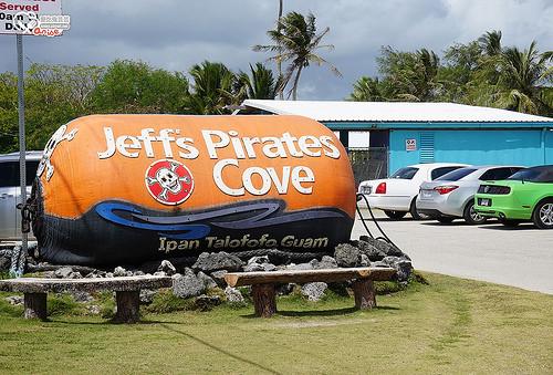 關島美食漢堡.Meskla DOS、Jeff's Pirates Cove