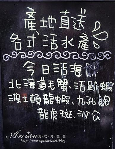 捷運市府站美食.柊(ㄓㄨㄥ)浅川(柊淺川)火鍋專門店,食材新鮮的頂級鍋物