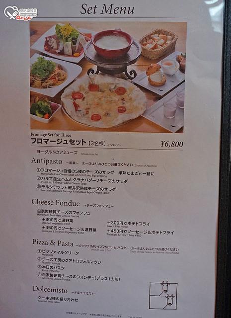 輕井澤美食.atelier de fromage ピッツエリア 起司乳酪專賣店
