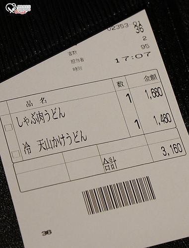 關西空港美食.うどん杵屋烏龍麵,彈牙好吃!
