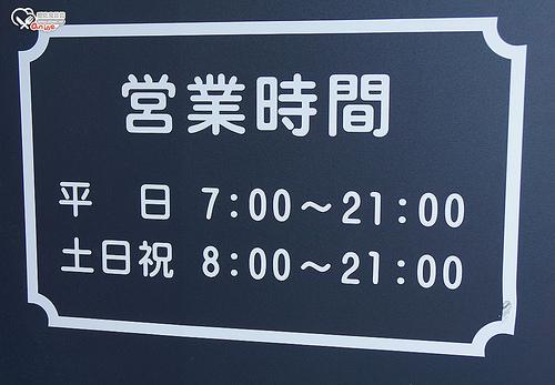 コメダ珈琲店(komeda).名古屋早餐文化,買飲料送早餐!