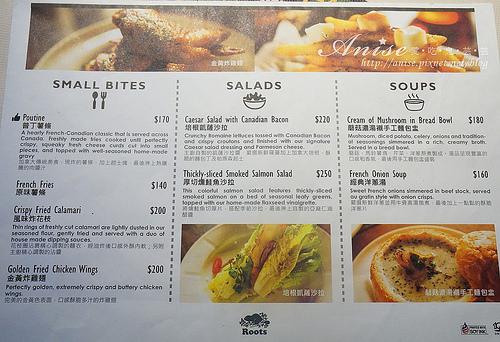 Roots Cafe 加拿大風味咖啡廳 @ 信義新天地 A11門市