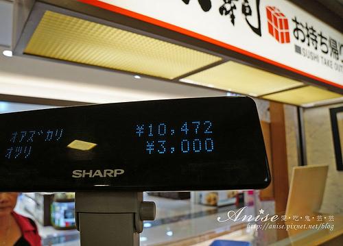 關西空港美食.頑固壽司(がんこ寿司)