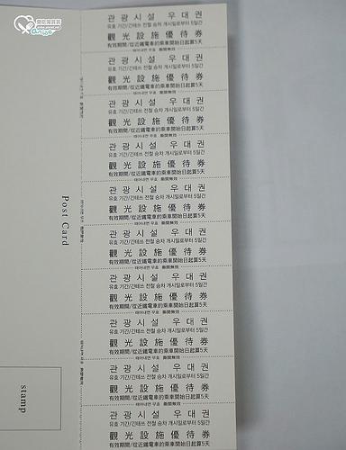 名古屋中部機場亂亂逛:和の間 きしめん、KINTETSE RAIL PASS wide(近鐵周遊券)