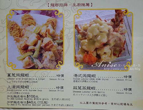 龍都內湖店,烤鴨水準夠、還有龍蝦麵耶!