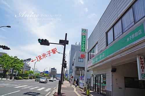 日本租車自駕旅遊-鳥取島根TOYOTA Rent a CarDSC_0003