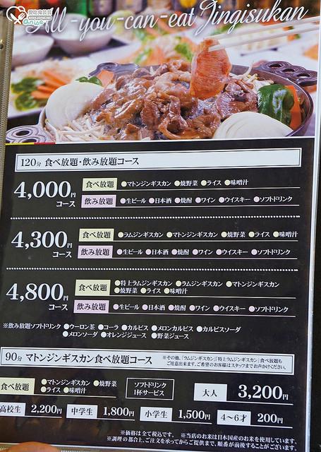 北海道:道北→利尻島,秩父別玫瑰花園、砂川High Way Oasis北海道特產、松尾成吉思汗烤肉、新千歲機場國內航廈好好逛