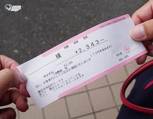 一貫入魂:魚べい迴轉壽司.4人只要2,343日幣是否太鬼扯!