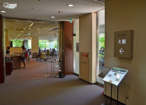 島根旅遊.日本第一庭園足立美術館美食之大觀喫茶、輕食