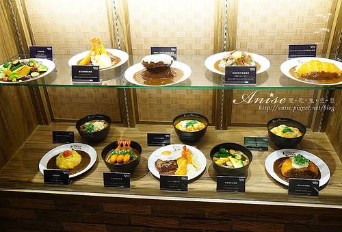 北車美食.Izumi Curry,來自大阪的咖哩飯,天使歐姆蛋跟玫瑰花一樣美!