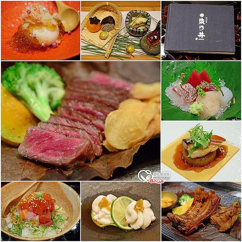 染乃井,精緻鐵板懷石料理,比在日本還像在日本!