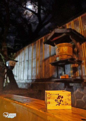 奈良住宿.吉野山さこやSAKOYA,泡湯喝清酒好愜意!