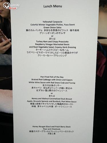 東京美食.銀座半島酒店Peter at The Peninsula,不到1千台幣就可以吃到!