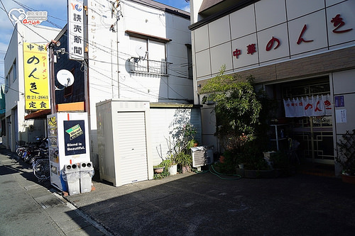 福島磐城市.中華のんき 超巨大堆疊丼看傻眼!