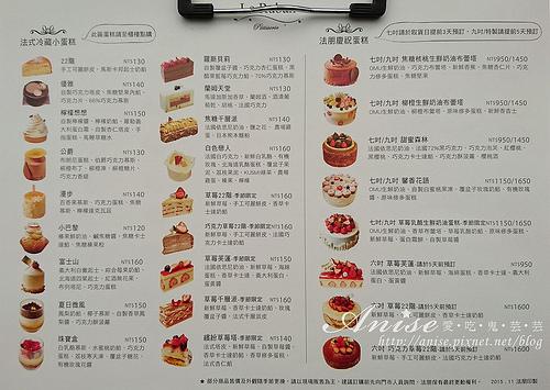 法朋烘焙甜點坊 Le Ruban Pâtisserie,台北最富盛名的老奶奶檸檬蛋糕