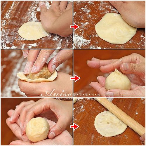 奇華餅家新產品,不一樣的港式老婆餅來囉!(得獎者已抽出)