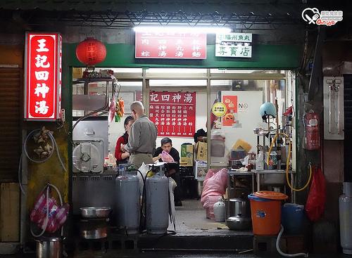 四川特色滷味搬回永吉路30巷囉!
