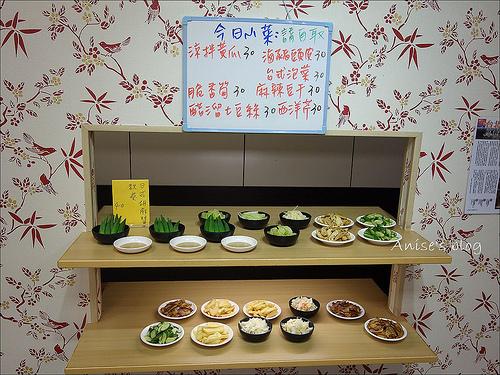 川味麵典_005