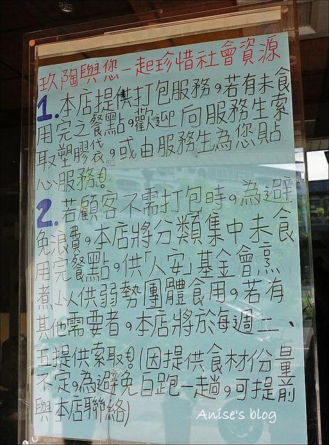 宜蘭羅東火鍋名店.玖陶石頭火鍋,超彭湃個人鍋