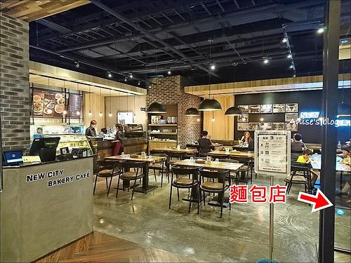 大直美食.New City Bakery Cafe,美麗新廣場超棒空間烘焙專門餐廳