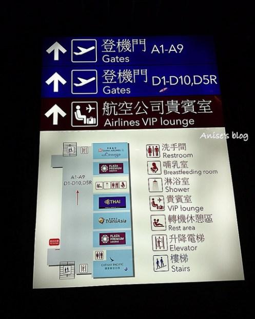 東京女子五日小旅行行程一覽表:亂亂吃亂亂逛亂亂買