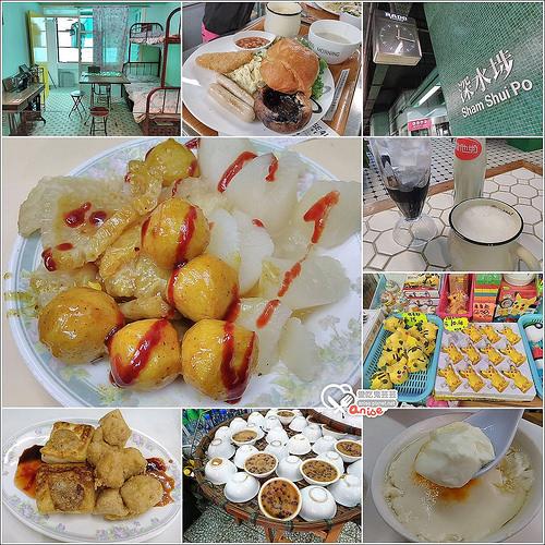 香港深水埗米其林小吃巡禮:合益泰小食、四十一冰室(美荷樓)、公和荳品廠、坤記糕品