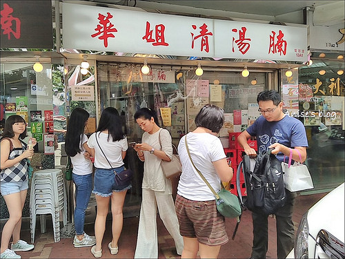 香港3天2夜美食怎麼吃、怎麼抓寶可夢!