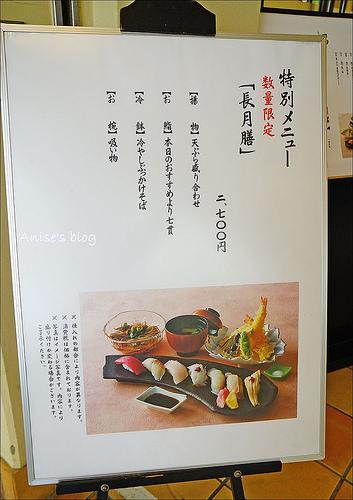 淡路島_114