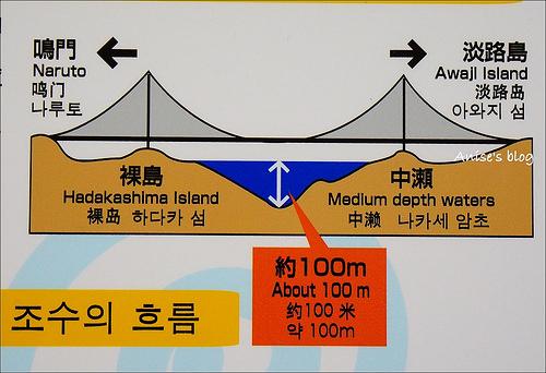 淡路島_047