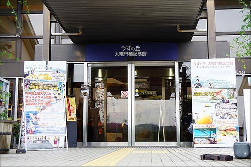 淡路島_056