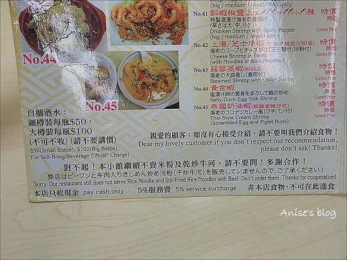 香港美食東寶小館_010