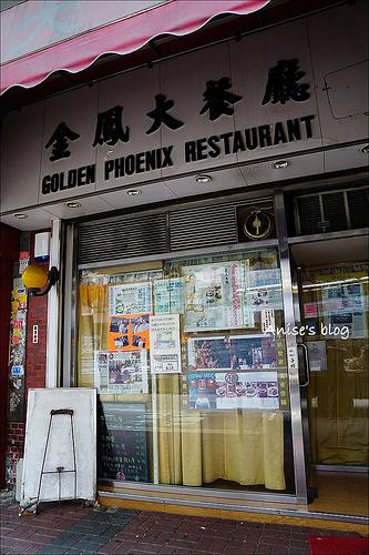 金鳳大餐廳_002