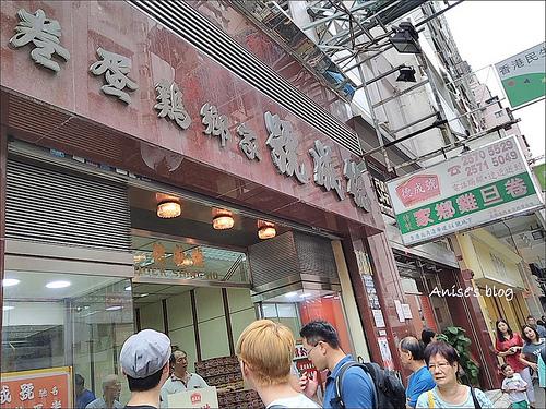 金鳳大餐廳_019