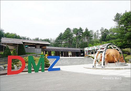 韓國DMZ_025