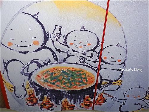 Akakara 赤味噌鍋_016