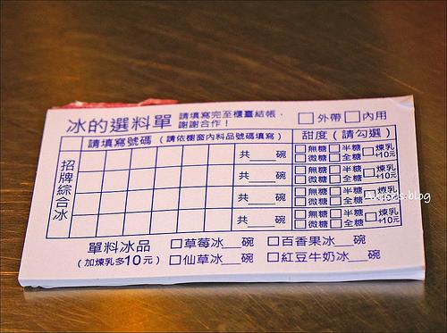嘉義美食_057