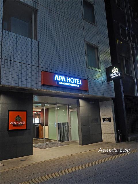 上野APA HOTEL001
