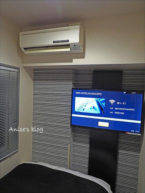 上野APA HOTEL016