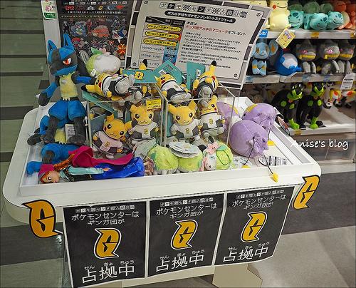 成田機場寶可夢專賣店_006