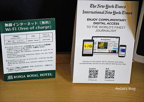 大阪麗嘉皇家酒店 012