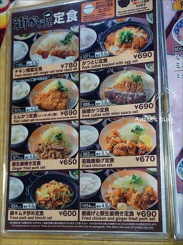大阪麗嘉皇家酒店 024