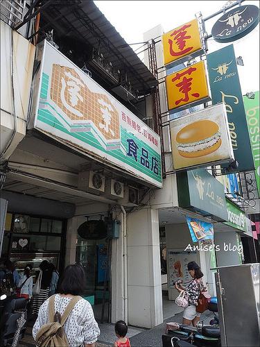 嘉義美食_036