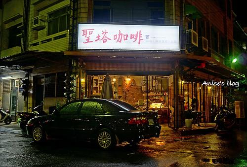 嘉義文化夜市美食住宿_085