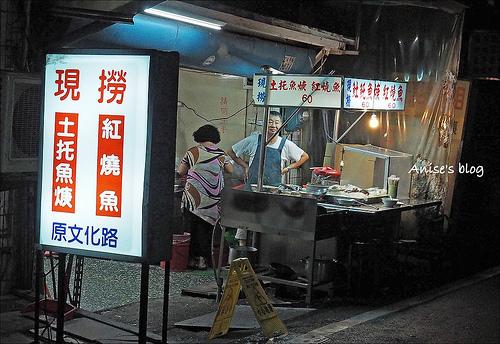 嘉義文化夜市美食住宿_094